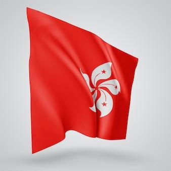 Hong kong, drapeau vectoriel avec des vagues et des virages ondulant dans le vent sur fond blanc.