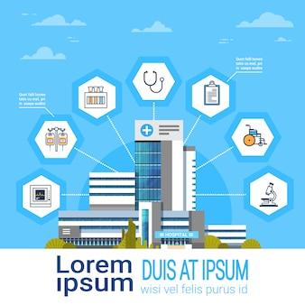 Hôpital application interface icônes de traitement médical en ligne concept de médecine moderne bannière
