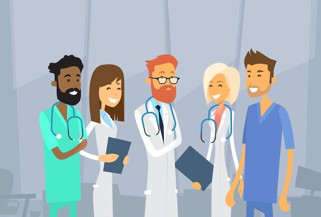 Hôpital de l'équipe des médecins de groupe