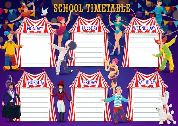 Horaire scolaire avec les artistes de cirque chapiteaux