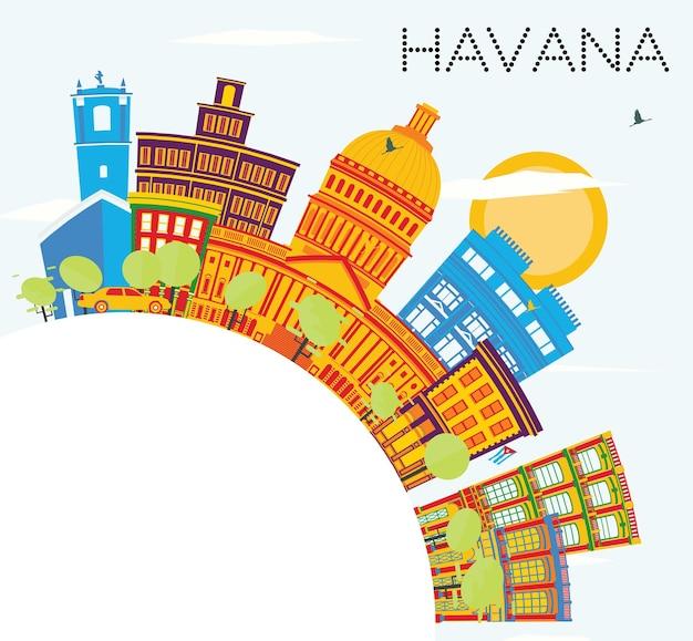 Horizon de la havane avec bâtiments de couleur, ciel bleu et espace de copie. illustration vectorielle. concept de voyage d'affaires et de tourisme avec architecture historique. image pour la bannière de présentation et le site web.