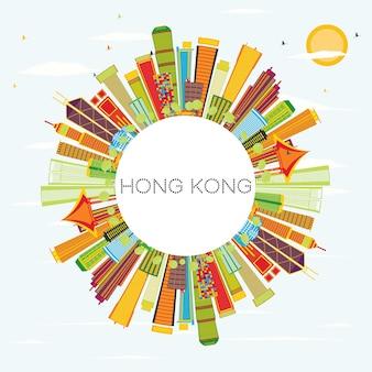 Horizon de hong kong avec des bâtiments de couleur, un ciel bleu et un espace de copie. illustration vectorielle. concept de voyage d'affaires et de tourisme à l'architecture moderne. image pour la bannière de présentation et le site web.