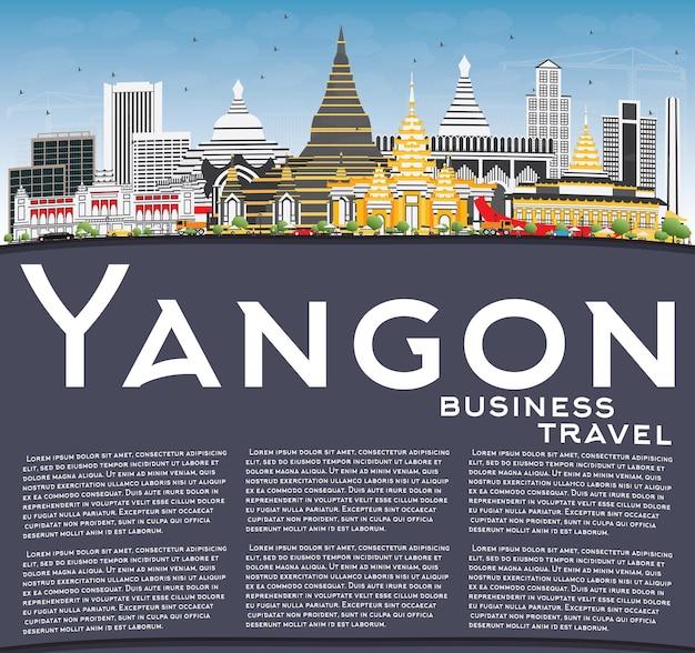 Horizon de yangon avec des bâtiments gris, un ciel bleu et un espace de copie. illustration vectorielle. concept de voyage d'affaires et de tourisme avec architecture historique. image pour la bannière de présentation et le site web.