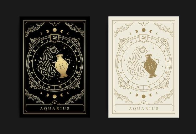 Horoscope verseau et symbole de la constellation du zodiaque
