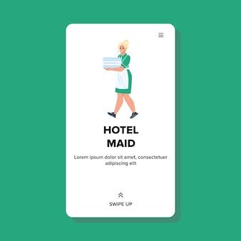 Hôtel maid service femme profession et travail vecteur. hotel maid lady carry fresh clean blanket dans l'appartement. fille de personnage en uniforme de ménage dans l'illustration de dessin animé plat de web de motel