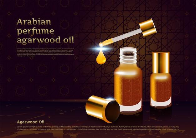 Huile de bois d'agar parfum arabe