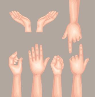 Humains à sept mains