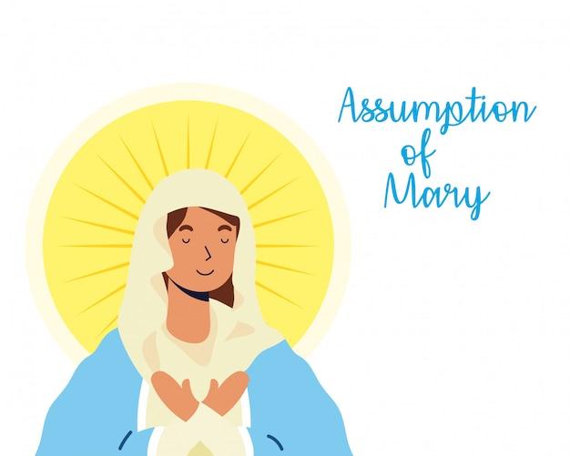Hypothèse vierge miraculeuse de marie avec lettrage