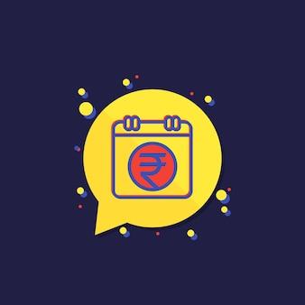 Icône de calendrier de paiement avec roupie indienne, art vectoriel