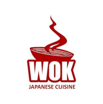 Icône de casserole de wok, nouilles chinoises et japonaises de cuisine