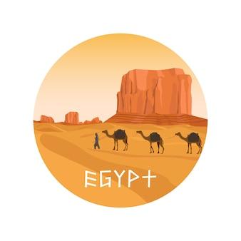 Icône de cercle avec le désert du sahara en egypte