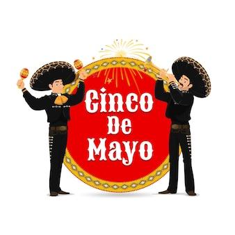 Icône de cinco de mayo avec groupe mariachi