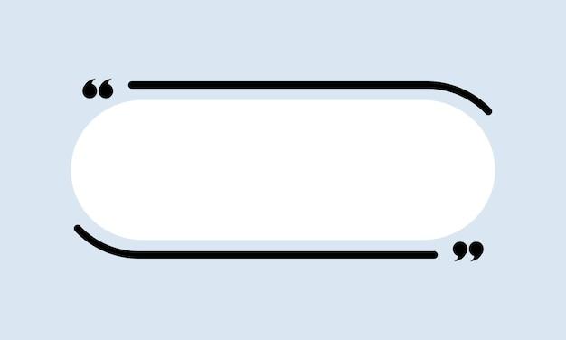 Icône de citation. bulle de dialogue, guillemets ou collection de marques parlantes avec un espace vide. cadre.