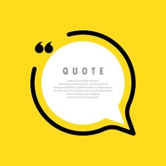 Icône de citation. contour de guillemets, marques de discours, guillemets, espace vide. vide pour votre texte. vecteur eps 10. isolé sur fond.