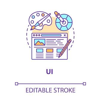 Icône de concept d'interface utilisateur. idée de développement d'interface logicielle illustration ligne mince