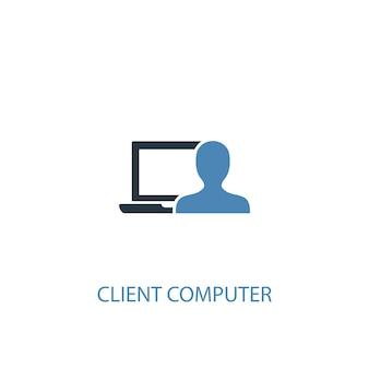 Icône de couleur du concept 2 d'ordinateur client. illustration de l'élément bleu simple. conception de symbole de concept d'ordinateur client. peut être utilisé pour l'interface utilisateur/ux web et mobile