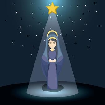 Icône de dessin animé de Sainte Marie. Sainte famille et joyeux thème de la saison de Noël. Design coloré. Vecteur illust