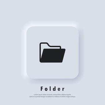 Icône De Document De Dossier. Logo Du Dossier. Vecteur. Icône De L'interface Utilisateur. Bouton Web De L'interface Utilisateur Blanc Neumorphic Ui Ux. Vecteur Premium