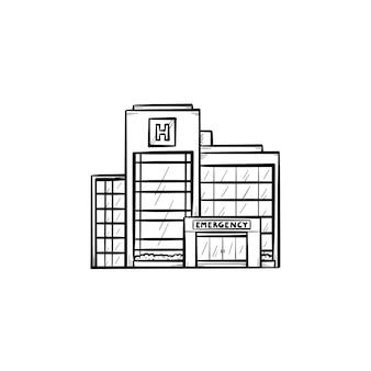 Icône de doodle contour dessiné main de bâtiment de l'hôpital. immeuble de grande hauteur moderne avec panneau d'hôpital comme concept de soins de santé moderne