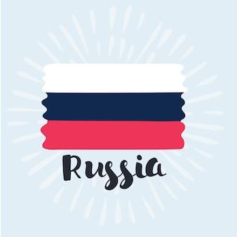 L'icône du drapeau de la russie
