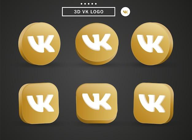 Icône du logo 3d vk vkontakte dans un cercle et un carré dorés modernes pour les logos d'icônes de médias sociaux