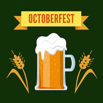 Icône du logo style plat ruban festival bière oktoberfest oktoberfest