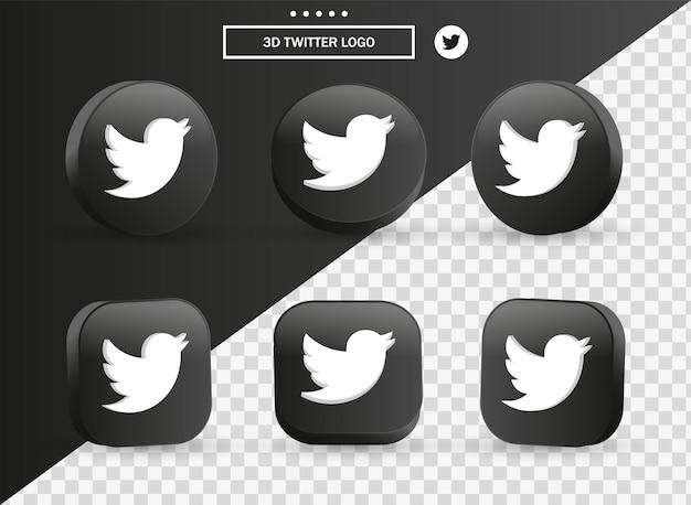 Icône du logo twitter 3d dans un cercle et un carré noirs modernes pour les logos d'icônes de médias sociaux
