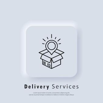 Icône du service de livraison. icônes de camion de livraison rapide avec boîte. logo de livraison express. vecteur. icône de l'interface utilisateur. service de diffusion. bouton web de l'interface utilisateur blanc neumorphic ui ux. neumorphisme