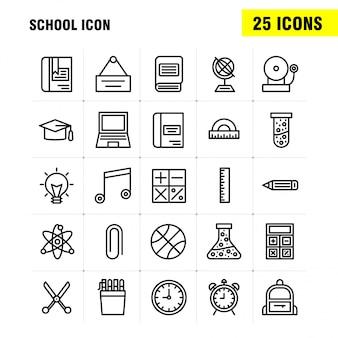 Icône de l'école icône de la ligne