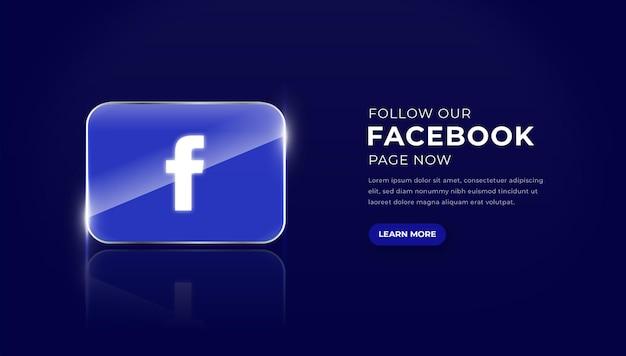 Icône de facebook en verre 3d moderne avec vecteur premium de bouton de suivi