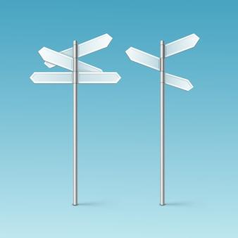 Icône de flèche de signe de direction vierge sur fond