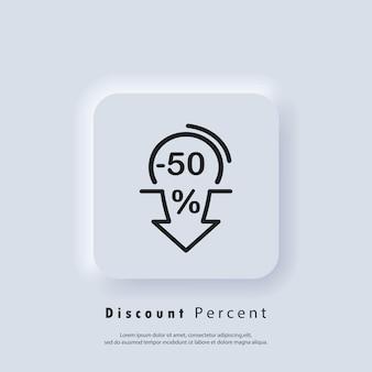 Icône de flèche vers le bas de pourcentage de remise. moins 50 pour cent. flèche vers le bas des icônes. remise de vente. vecteur eps 10. icône de l'interface utilisateur. bouton web de l'interface utilisateur blanc neumorphic ui ux. neumorphisme