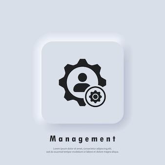 Icône de gestion. icône de gestion du travail d'équipe. icône de partenariat. équipe commerciale. chef d'entreprise, superviseur. vecteur eps 10. icône de l'interface utilisateur. bouton web de l'interface utilisateur blanc neumorphic ui ux. neumorphisme