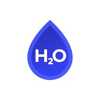 Icône h2o avec goutte d'eau, art vectoriel