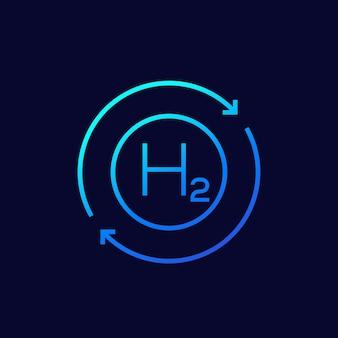 Icône d'hydrogène avec des flèches, linéaire