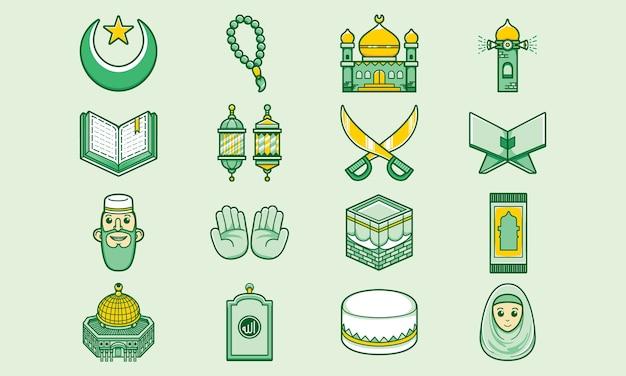 Icône islamique mignonne