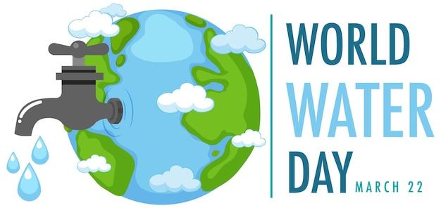 Icône de la journée mondiale de l'eau