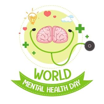 Icône de la journée mondiale de la santé mentale