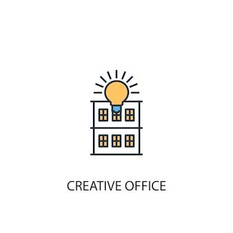Icône de ligne colorée de concept de bureau créatif 2. illustration simple d'élément jaune et bleu. conception de symbole de contour de concept de bureau créatif