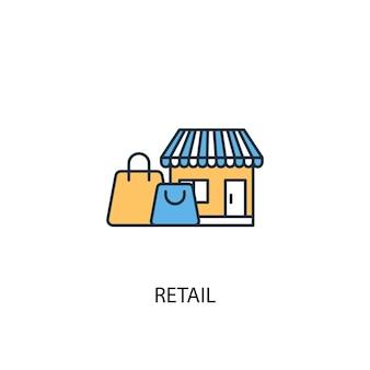 Icône de ligne colorée de concept de vente au détail 2. illustration simple d'élément jaune et bleu. conception de symbole de contour de concept de vente au détail