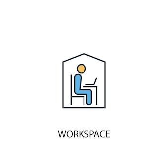 Icône de ligne de couleur de concept d'espace de travail 2. illustration simple d'élément jaune et bleu. conception de symbole de contour de concept d'espace de travail