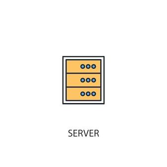 Icône de ligne de couleur de concept de serveur 2. illustration simple d'élément jaune et bleu. conception de symbole de contour de concept de serveur