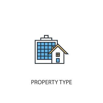 Icône de ligne de couleur de concept de type de propriété 2. illustration simple d'élément jaune et bleu. conception de symbole de contour de concept de type de propriété
