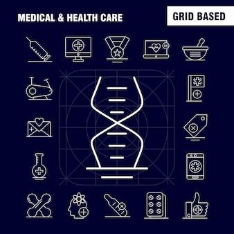 Icône de ligne médicale et de soins de santé pour kit web, impression et mobile ux / ui.