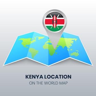 Icône de localisation du kenya sur la carte du monde