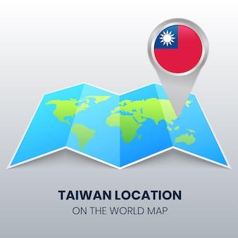 Icône de localisation de taiwan sur la carte du monde, icône de broche ronde de taiwan
