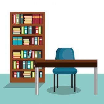 Icône de maison de salle d'étude