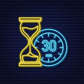 L'icône de néon de vecteur de chronomètre de 30 minutes icône de chronomètre dans le style plat