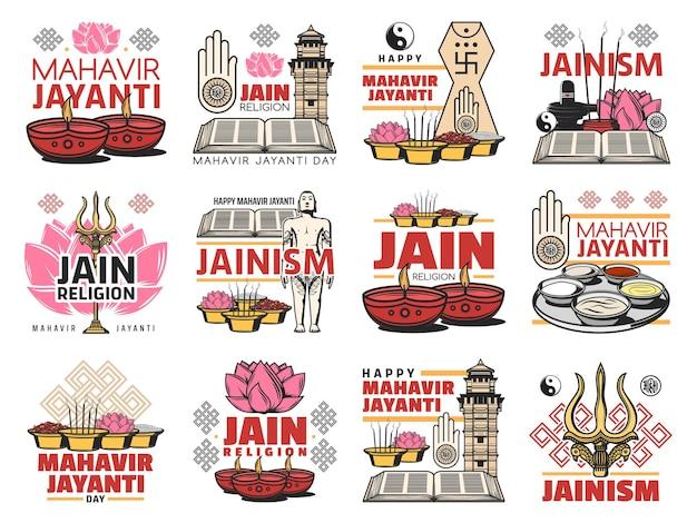 Icône de la religion jaïnisme, festival mahavir javanti