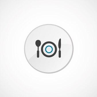 Icône de restaurant 2 de couleur, gris et bleu, badge cercle